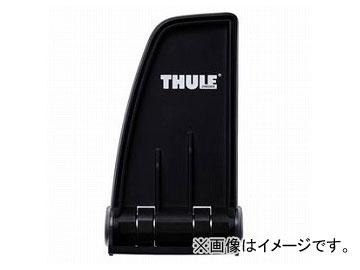 スーリー/Thule プロフェッショナルキャリア Fold Down Load Stop 315