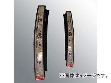 コーリン スーパークリスタルクリアーテール HTSMX-B-CC-02 ホンダ S-MX RH1 1996年11月~