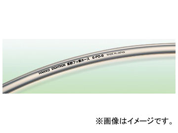 八興販売/HKH 柔軟フッ素ホース(チューブタイプ) 100m E-PD-8