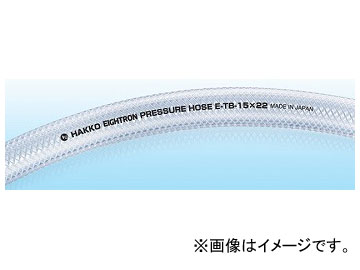 八興販売/HKH プレッシャーホース 100m E-TB-10