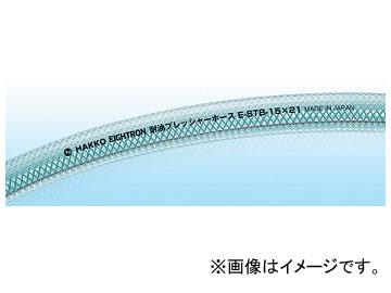 八興販売/HKH 耐油プレッシャーホース 40m E-STB-32