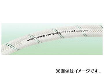 八興販売/HKH KYサンフーズ 50m E-KYS-25