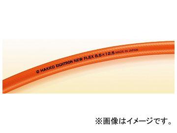 八興販売/HKH ニューフレックス 50m E-NF-6.5