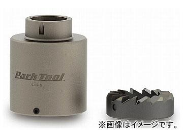 パークツール/PARK TOOL クラウンレースカッター用アダプター CRC-15
