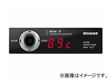 送料無料! PIVOT 多機能スロットルコントローラー 3DX+TH-7A 3-drive・X+車種別専用ハーネス ホンダ フリードスパイクハイブリッド GP3 LEA 2011年10月~