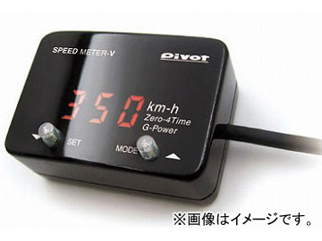 PIVOT スピードメーター V SML-V モニター