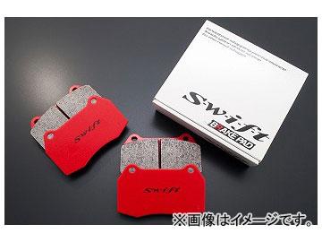 送料無料 VENUS swift 感謝価格 スウィフト ブレーキパッド リア GT-R R35 SR type VR335 付与
