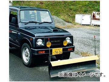 アイバワークス スノープラウ ジムニー用 フラットタイプ スズキ ジムニー SJ30~JA22, JB23 4WD車/マニュアル車