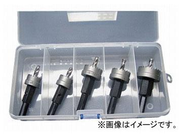 大見工業/OMI E型ホールカッター アレンジセット E-D