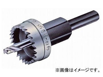 大見工業/OMI E型ホールカッター E81