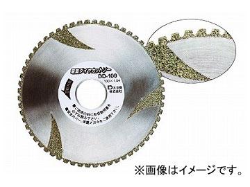 大見工業/OMI 電着ダイヤカットソー DDシリーズ DD-125 JAN:4948572070549