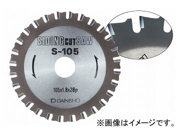 大見工業/OMI スティール用 サイディングカットソー Sシリーズ S-180LS JAN:4948572070969