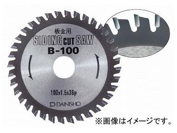大見工業/OMI 板金サイディングカットソー Bシリーズ B-216 JAN:4948572071287