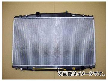 国内優良メーカー ラジエーター 参考純正品番:16400-50062 トヨタ ソアラ