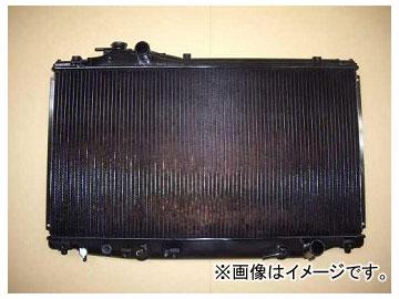 国内優良メーカー ラジエーター 参考純正品番:16400-46320 トヨタ スープラ JZA80 2JZ-GTE A/T 1993年05月~1996年05月