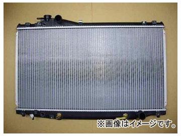 国内優良メーカー ラジエーター 参考純正品番:16400-46430 トヨタ スープラ JZA80 2JZ-GE A/T 1993年05月~2002年08月