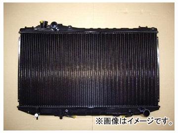国内優良メーカー ラジエーター 参考純正品番:16400-70360 トヨタ チェイサー GX81 1GFE AT 1988年08月~1995年12月