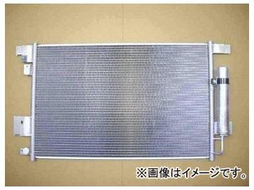 国内優良メーカー ラジエーター CD20 参考純正品番:21410-4M403 ニッサン WEY10 AD MAX WEY10 ラジエーター CD20 A/T 1993年08月~1996年05月, 京都 漆器の井助 通販:0254fb8b --- ww.thecollagist.com