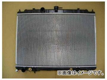 国内優良メーカー ラジエーター 参考純正品番:21400-JG700 ニッサン エクストレイル NT31 MR20DE CVT 2007年08月~2015年04月
