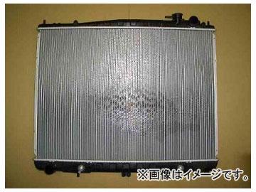 国内優良メーカー ラジエーター 参考純正品番:21460-VE400 ニッサン ホーミー VWE24 QD32 A/T 1997年05月~2001年04月