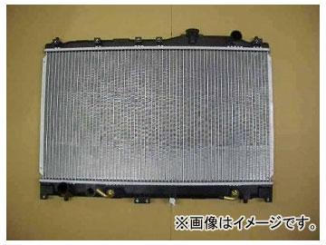国内優良メーカー ラジエーター 参考純正品番:19010-P1R-901 ホンダ インスパイア UA1 G20A AT 1995年02月~1998年10月