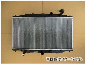 国内優良メーカー ラジエーター 参考純正品番:SH05-15-200 マツダ アテンザ