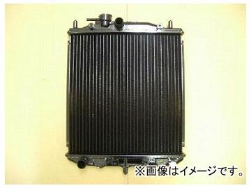 国内優良メーカー ラジエーター 参考純正品番:16400-87257-000 ダイハツ ミラ L200V EFXL MT 1990年03月~1992年08月