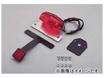 2輪 デイトナ ボルトオンテールランプキット(ルーカス)アルミ鋳造ベース 品番:21362 JAN:4909449085400 ヤマハ SR400/500 1978年~2008年