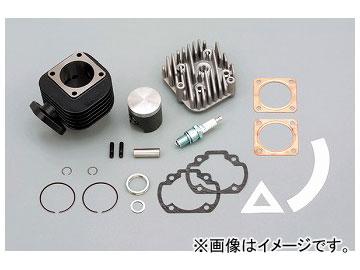 2輪 デイトナ スーパーDRAGビッグボアキット(スチールシリンダー) 原付一種用 48×39.3(71cc) 品番:95408 JAN:4909449222782