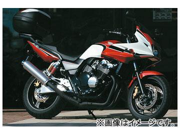 2輪 デイトナ スペシャルキャリア(デイトナオリジナル) 品番:61354 JAN:4909449273159 ホンダ CB400SF/SB H-VTEC SPEC-III/REV 2004年~2012年