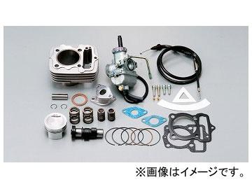 2輪 デイトナ ハイパーボアアップキット PC20ビッグキャブ付き(80cc) 品番:63623 JAN:4909449296493 ホンダ APE50 XZ50