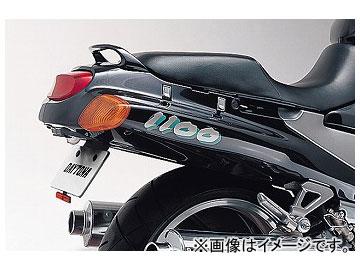 2輪 デイトナ フェンダーレスキット(スリムリフレクター付属) 品番:74298 JAN:4909449389638 カワサキ ZZ-R1100D 1993年~2001年