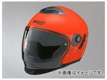 2輪 デイトナ NOLANヘルメット N43E Trilogy ハイビィジビリティー(オレンジ) サイズ:M(57-58),L(59-60),XL(61-62)