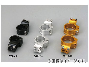 2輪 デイトナ 削り出しセパレートハンドル用クランプ φ41/ブラック 品番:69451 JAN:4909449348505