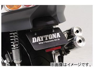2輪 デイトナ フェンダーレスキット(スリムリフレクター付属) 品番:71124 JAN:4909449363133 ホンダ フォルツァ MF10