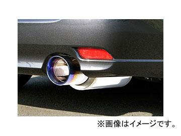 ガナドール CONVERT Rouge EVO ブルーテールマフラー VRE-031BL4 スバル レガシィツーリングワゴン DBA-BR9 EJ25 ターボ 2009年05月~2013年05月 2500cc