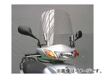 2輪 旭風防/AF-ASAHI ウインドシールド AT-03 ヤマハ アクシストリート EBJ-SE53J 台湾 JAN:4560122611950
