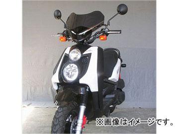 2輪 旭風防/AF-ASAHI ショートスクリーン BW-08 ヤマハ BW'S 125Fi 台湾 JAN:4560122611936