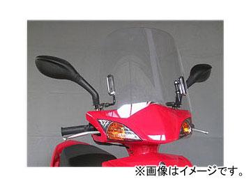 2輪 旭風防/AF-ASAHI ウインドシールド CY-03 ヤマハ シグナス X(FI) EBJ-SE44J JAN:4560122611660