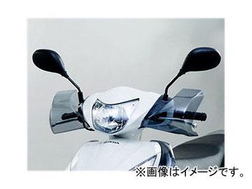 2輪 旭風防/AF-ASAHI ナックルバイザー DO-01 ホンダ ディオ110 EBJ-JF31 JAN:4582126540395