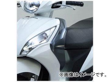 2輪 旭風防/AF-ASAHI サイドバイザー DO-02 ホンダ ディオ110 EBJ-JF31 JAN:4582126540401