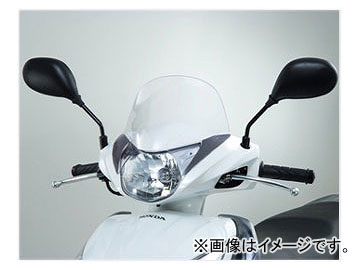 2輪 旭風防/AF-ASAHI ショートバイザー DO-08C ホンダ ディオ110 EBJ-JF31 JAN:4582126540425