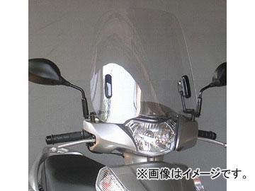 2輪 旭風防/AF-ASAHI ウインドシールド LE-13 ホンダ リード125 EBJ-JF45 JAN:4560122612674