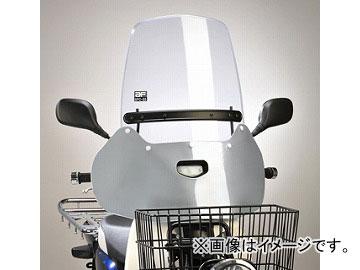 2輪 旭風防/AF-ASAHI ウインドシールド SPC-03-P ホンダ スーパーカブ110 プロ EBJ-JA10 中国製 JAN:4560122612612