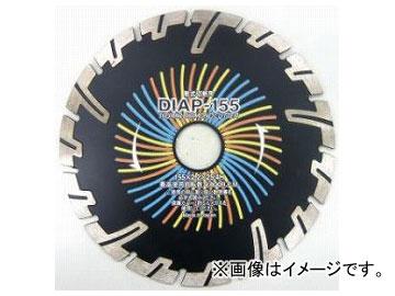 タジマ/TAJIMA ディアプロ 6インチ DIAP-155 JAN:4975364014368