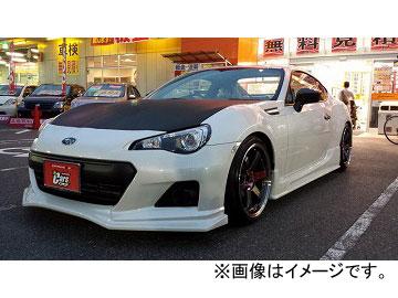 ユーラス/URAS フロントリップスポイラー GT-LIP FRP製 トヨタ BRZ ZC6 2012年04月~