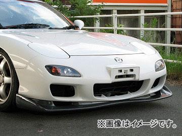 ユーラス/URAS フロントリップスポイラー GT-LIP FRP製 マツダ RX-7 FD3S 後期