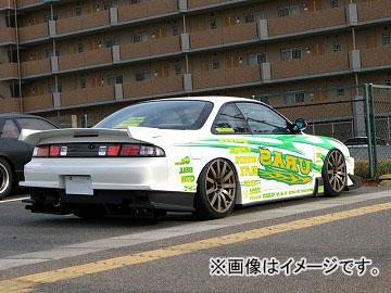 ユーラス/URAS リアバンパー TYPE-GT ニッサン シルビア S14 後期 1996年06月~1998年12月