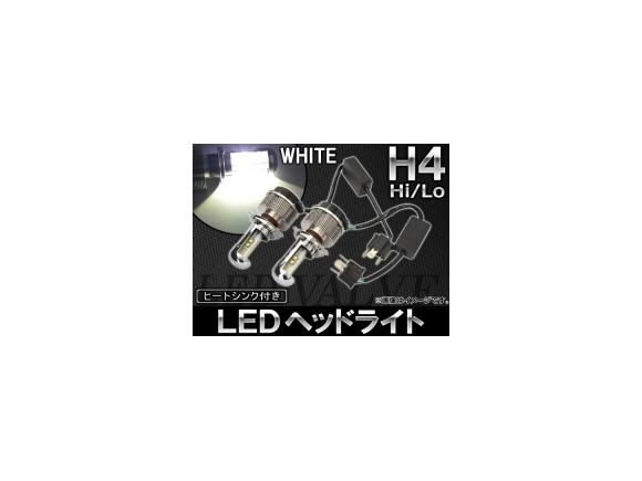 AP LEDヘッドライト ヒートシンク付き H4 Hi/Lo 12V~24V AP-LEDHEAD-B-H4 入数:1セット(左右)