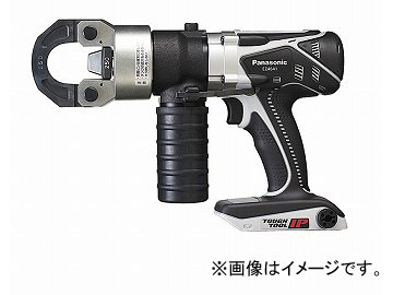 パナソニック/Panasonic 充電圧着器 品番:EZ4641K-H グレー JAN:4547441964837